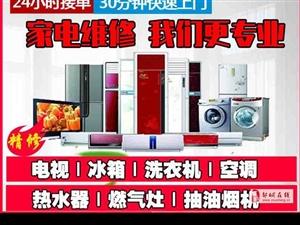 邹城家用洗衣机清洗多少钱电话