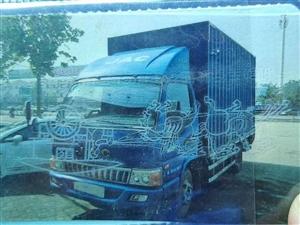 出手一辆4.2米蓝色集装箱货车