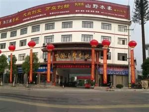 长阳电子商务公共服务中心将举行抖音短视频中级实操篇的培训班。
