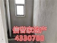 平安滨江苑4室2厅2卫69万元!楼  王黄金楼层三阳台!