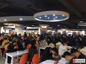 郑州商学院(四希饭庄)对外招商