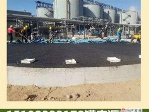 华通罐底防腐沥青砂方便了垫层基础施工