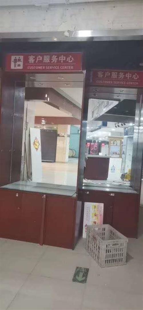 出售超市客服台柜子