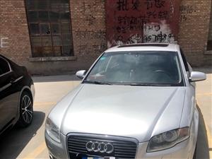 出售奥迪A41.8T自用车一辆