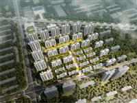凤栖桃源26—31#、34—36#住宅楼及地下车库项目建设工