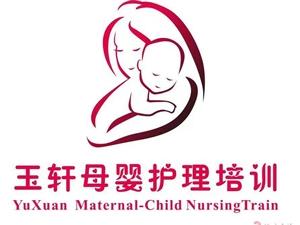 桐城市月親母嬰護理服務連鎖服務項目