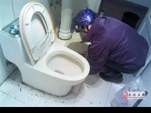 长垣有疏通管道修水管的吗