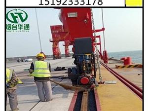 华通轨道填缝沥青砂用在码头钢轨
