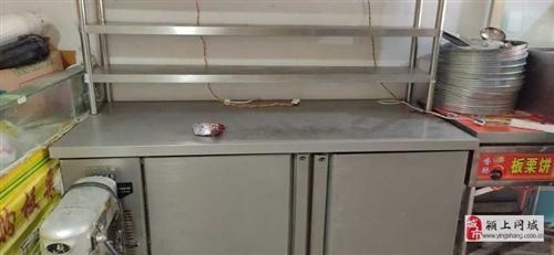出售二手商用冰柜搅面机吧台烤饼箱有意者联系本人!