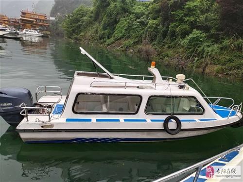 长阳田先生现有8座封闭式玻璃钢快艇欲低价转让!