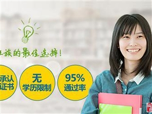 北京全日制自考专科幼儿发展与健康管理专业