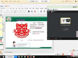 """""""线上辅导助成长""""长江师范学院开展线上辅导活动"""