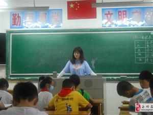 """""""志愿进学校,爱心助成长""""长江师范学院线下支教活动"""