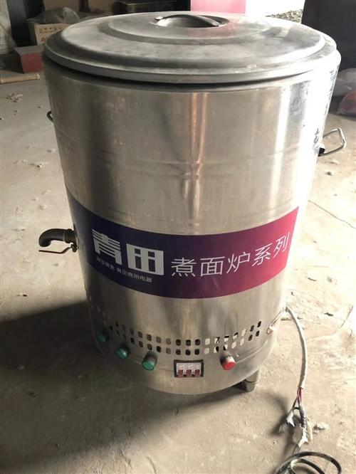 转让全新的电加热汤桶只用过几次