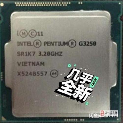 四代CPU電腦主機