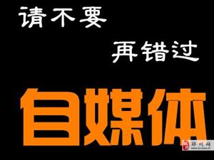 郑州诗语自媒体线下运营培训,图文、图集、视频的运营