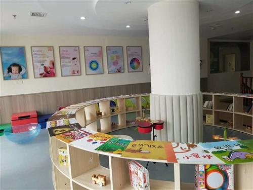 東方愛嬰早教托育中心