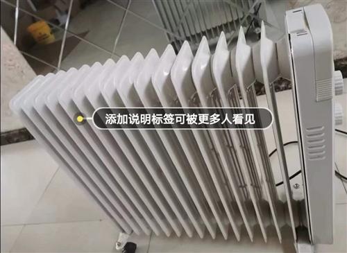 全新电暖气片低价转让