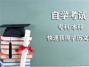 2020年山东大学自考工程管理专业招生
