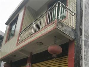 龙潭赵庄、一中附近自建房出售