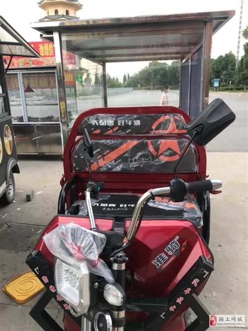 三轮车车兜1米五,电池最大,柜子带遮阳板!