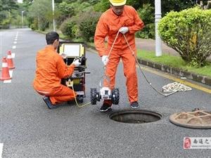 南通专业机器人CCTV管道检测内衬无痕修复技术**