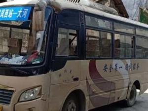 大河公交车低价出售