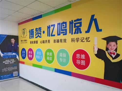 西安熙辰锦教育信息咨询有限公司