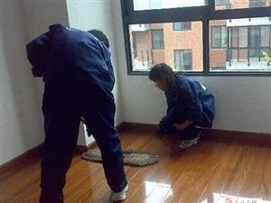 临沂保洁丨临沂开荒保洁丨临沂家庭保洁