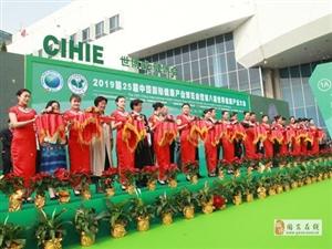 2020第27届健博会暨北京滋补品燕窝展览会-