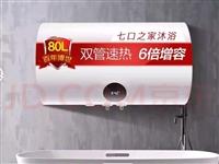 出售一台博世热水器,买来一直没装全新未拆封的!