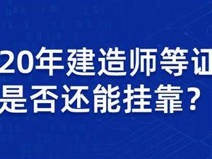 凉州,天祝,二级市政,甘肃建企通工程管理有限公司