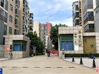 【黄金楼层】华夏花城柳园·荷南水乡3室2厅1卫毛坯只售41万元
