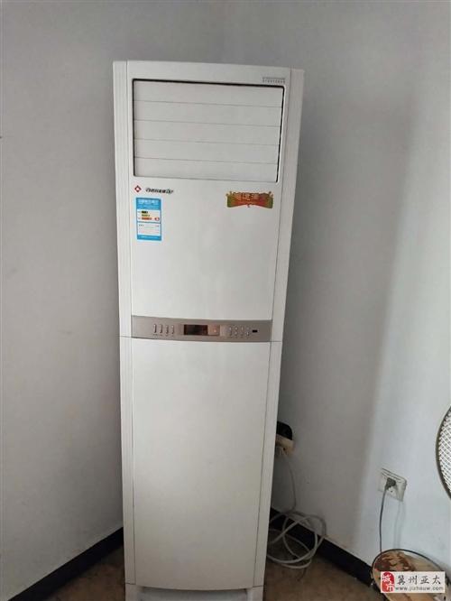 出手格力空调柜机一台
