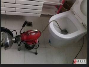 临潼维修马桶,维修水管