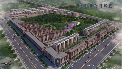 吉林省引·領者房地產代理有限公司
