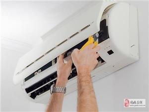家電清洗維修保養安裝