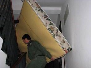 沾化区一家亲搬家保洁服务有限公司