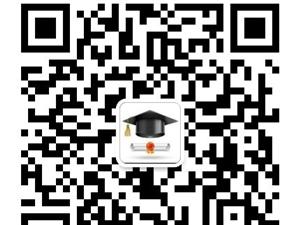 百万高职扩招广安咨询报名中心