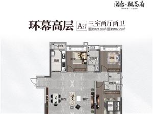 �h幕高�尤�室��d�尚l121.62平方