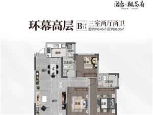 �h幕高�尤�室��d�尚l116.45平方