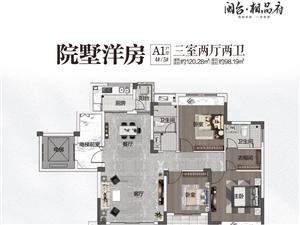 �h幕高�尤�室��d�尚l120.28平方