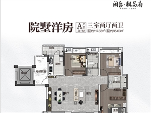 �h幕高�尤�室��d�尚l117.62平方