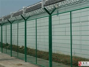 机场隔离防护网,滚刀刺生护栏网,防攀爬
