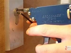 合阳附近开锁换锁开汽车锁 指纹锁安装 配汽车钥匙