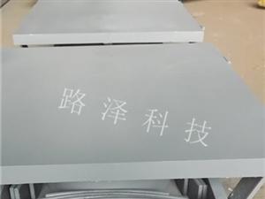 成品ZZ1弹性支座双向滑移弹性球铰支座厂家