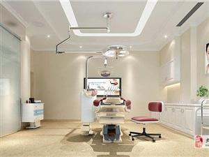重庆医院装修|诊所装修设计|口腔医院设计|唯楷装饰