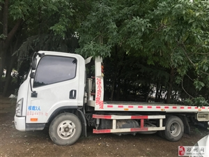 郑州拖车电话道路救援电话多少