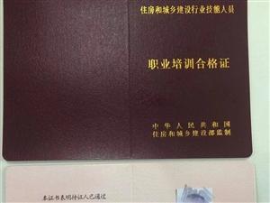 四川省建设厅技工证,稳定,快捷