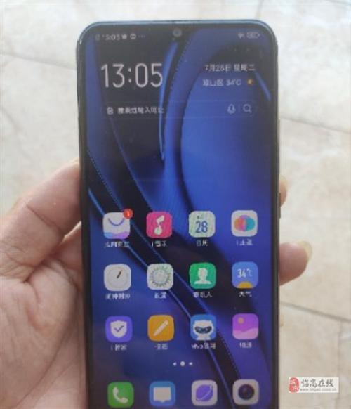 VIVOU3X手机出售